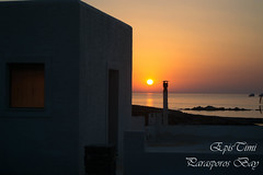 parasporo night-6 (epistimigallery) Tags: blue trees light sea vacation chimney white house black beach coffee colors bar night umbrella dark landscape photo seaside cafe rainbow sand foto colorfull text side like pic panoramic greece paros cyclades bluelight colomn suneset clolumn parasporos