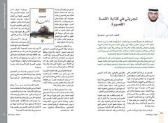 39-joba-web_Page_17