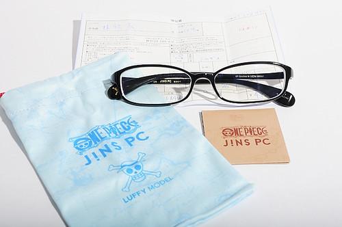 onepiece-jins-pc