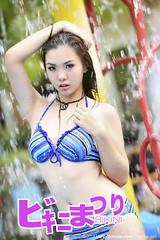 - 01 (Thomas-san) Tags: girls sexy beach angel asian model pretty bikini malaysia attractive manis beachwear asianbeauty asianfaces prettyasian