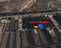 ارض للبيع بالاسكندرية 765 متر (2) (sandy sola) Tags: ارض ارضللبيع ارضبالاسكندرية شركةشمسالاسكندرية