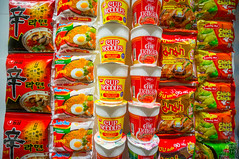 Different Types of Cup Noodles (Korea Indonesia Thailand) (Aaron G (Zh3uS)) Tags: park street bridge blue vacation sky seagulls tower cup water windmill colors japan museum stairs pepper tokyo nice asia ship wind many dr seagull sony awesome homeless tracks evil yay landmark pasta east holy indoors anchorage fries anchor land noodles nippon akihabara samurai noodle yokohama akiba performer shi overhead seagul mil nissin windmil exlore cosmoland zh3us nex6