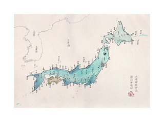 Fish Japan map - 魚日本地図