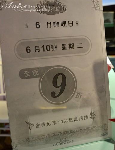 茄子洋廚_006.jpg