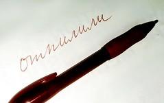 отпилили (A L A N A) Tags: курсив каллиграфия скоропись почерк кириллица леттеринг отпилили ручки caligrafia cyrillic biro art cursive handwriting рукопись papermate lamy parker joe vitolo лишили russian makes me cry
