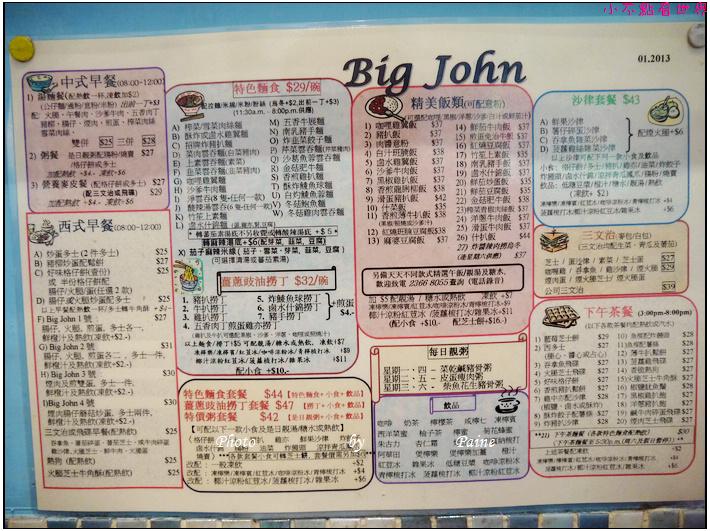 香港尖沙嘴Big john (19).JPG