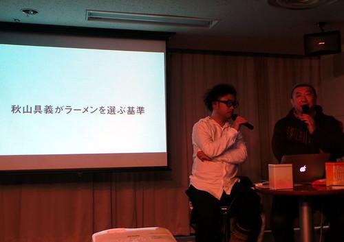 20140126_aki6