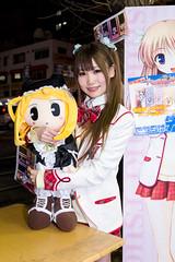 "AKIBA GIrls! ""August"" (Akihabara, Tokyo, Japan) (t-mizo) Tags: girls portrait woman girl japan canon person tokyo women cosplay sigma showgirl   akihabara cosplayer akiba companion chiyodaku    chiyoda    campaigngirl  sigma175028    sigma1750  sigma1750mm sigma1750f28 sigma1750mmf28 eos60d sigma1750mmf28exdcoshsm sigma1750mmoshsm sigma1750mmf28exdcos sigma1750exdc"