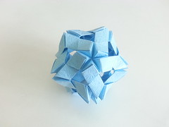 SS-unrevealed flower (hyunrang) Tags: flower origami ss hur unrevealed paperstrip spiralstrip