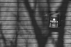 You've Got Mail in Black and White (tommigunnars) Tags: mail box soviet russian