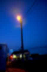...i tuoi occhi, hanno il sapore del tamarindo ... (UBU ) Tags: blue blu blues blunotte blureale bluacciaio blupolvere ubu blutristezza unamusicaintesta landscapeinblues bluubu luciombreepiccolicristalli