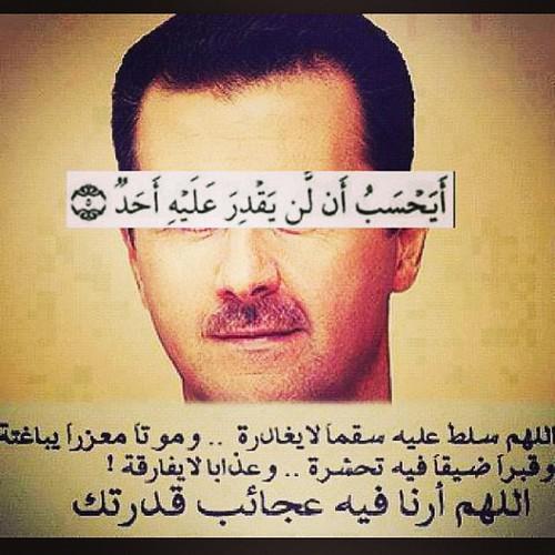 حقيقة مايسمى بداعش والجيش الحر وعصائب الحق \ تقرير خاص ب iraqibbc.com