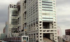 06 09 13 15h38 vue Tokyo depuis train retour d'Odaiba (Valry Hugotte) Tags: train tokyo odaiba fujitv