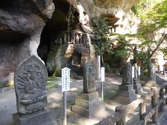Zuigan-ji (Stop carbon pollution) Tags: japan 日本 honshuu 本州 touhoku 東北 miyagiken 宮城県 matsushima 松島