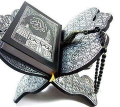 Al-qur'an (alfianhermawan681) Tags: akhbar allahu