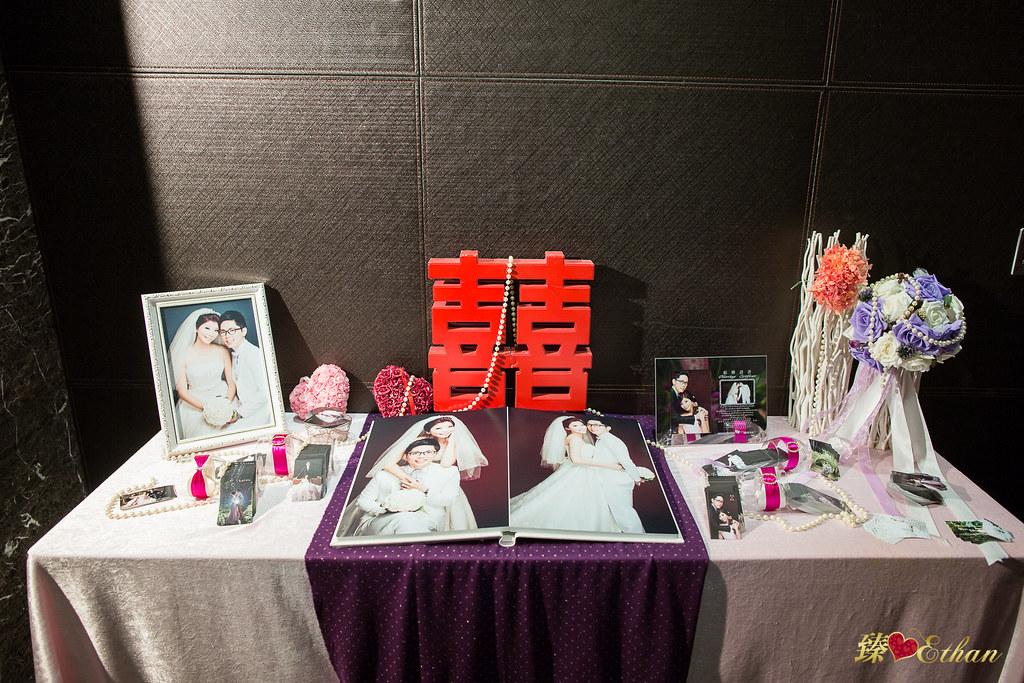 婚禮攝影,婚攝,台北水源會館海芋廳,台北婚攝,優質婚攝推薦,IMG-0059