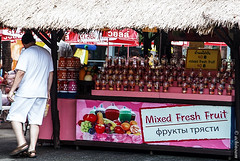 IMG_9161-Edit-2 (achinoam84) Tags: thailand pattaya 2012 путешествие