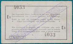1916-DEUTSCH-OSTAFRIKANISCHE-BANK-EINE-RUPIE-E3-REVERSE-377-D10 (noteworthycollectibles) Tags: germany paper deutschland mark silk imperial currency banknote notgeld seiden pfennig hyperinflation badische reichsbank emergencymoney darlehnskasse