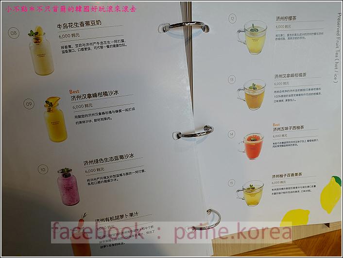 三清洞innisfree jeju house cafe (3).JPG