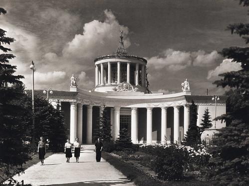 123 ВДНХ 1950-е