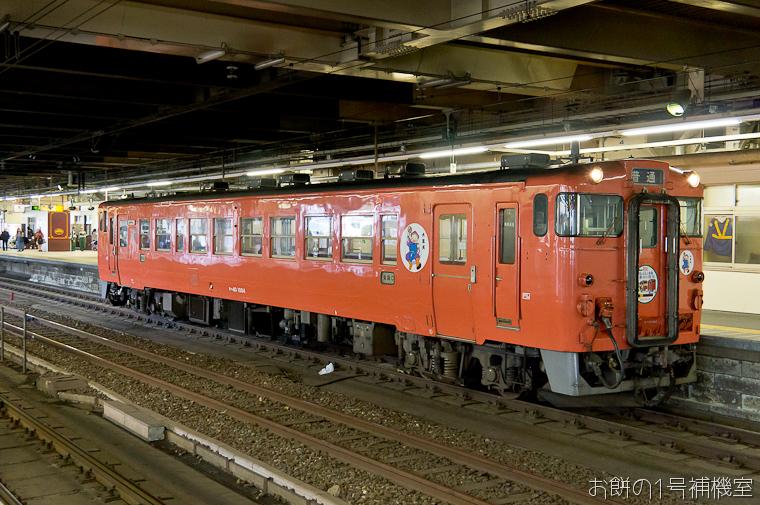 20131017日本行第一天-183