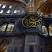 Interior view, Hagia Sophia