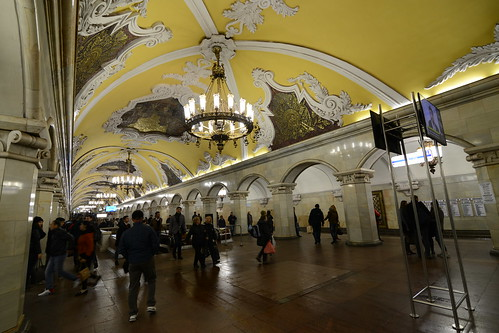 Komsomolskaya (Koltsevaya Line)