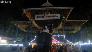 Thrissur Anchery Kavu Temple Bharani Vela 5