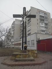 Christ statue with INRI sign on the top, what mean «Iesvs Nazarenvs Rex Ivdæorvm», Vinnitsya (yaroslavborovsky) Tags: christ statue inri ukraine vinnitsya christianity