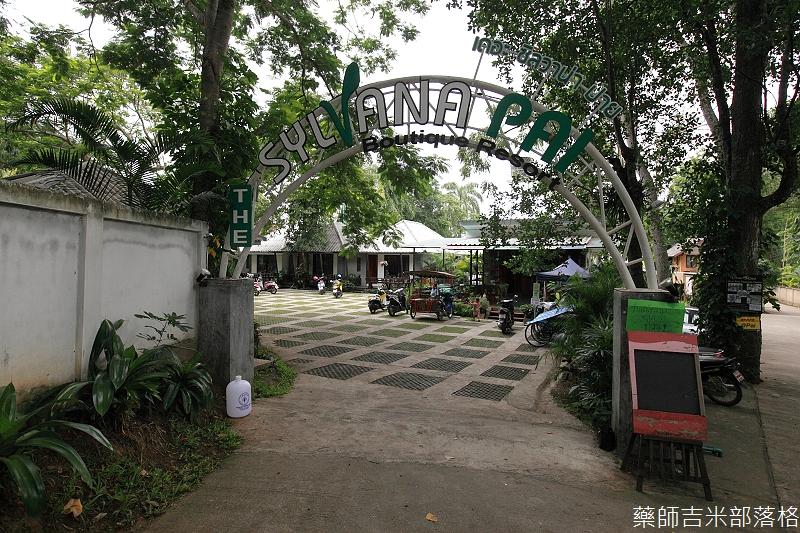 Sylvana_Pai_Resort_058