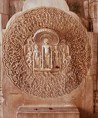 Schlangengott Dharanendra. Adinatha-Tempel.