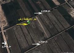 ارض للبيع بالاسكندرية 400 متر (sandy sola) Tags: ارض ارضللبيع ارضبالاسكندرية شركةشمسالاسكندرية