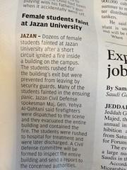 Airplane reading (Mink) Tags: school girls news campus fire newspaper visit saudi arabia april medina pilgrimmage almadinah 2013 almunawarrah saudigazette