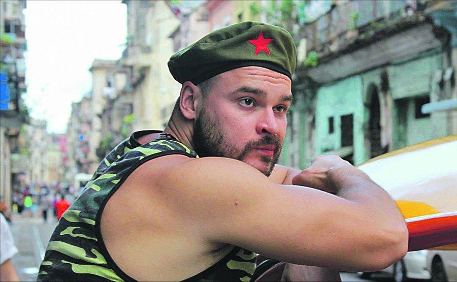 Тесак на Кубе