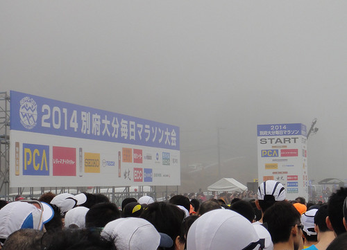 20140202_beppu-oita marathon 8