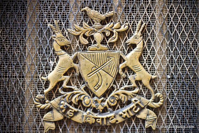 The Bhati Symbol, Sonar Kila, Jaisalmer