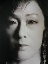 キムラ緑子 画像1
