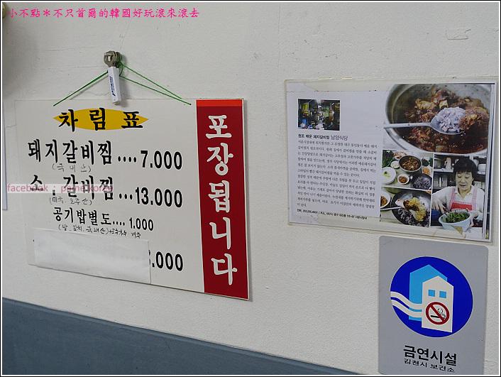 大邱西門市場 辣排骨特色小吃 (12).JPG