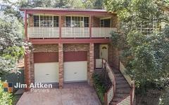 3 Sunland Crescent, Mount Riverview NSW
