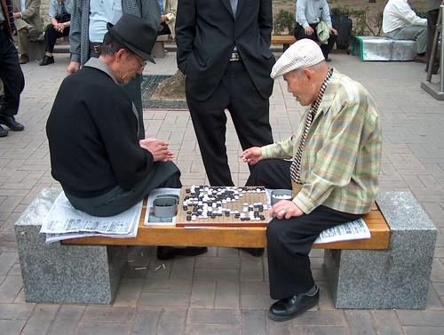 South Korea - Seoul - Men Playing In Park - 1