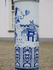 2013.04.17.051 PAYS-BAS - DELFT - Le Prinsenhof  - faence de Delft (a