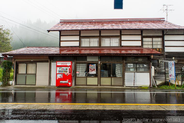 20131020日本行第四天-42