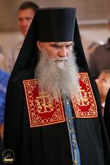 18. The solemn all-night vigil on the feast of the Svyatogorsk icon of the Mother of God / Торжественное всенощное бдение праздника Святогорской иконы Божией Матери