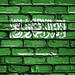 National Flag of Saudi Arabia on a Brick Wall