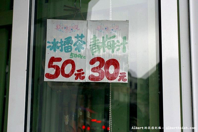 【勝興車站美食】苗栗三義.花桐印記