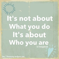 Words Of Wisdom - Who You Are (swamicashinanda) Tags: wisdom wisewords wordsofwisdom pearlsofwisdom spiritualguidance selfhelpadvice wordsofwisdompearlsofwisdomselfhelpadvice selfhelpadvicewordsofwisdompearlsofwisdomspiritualguidanceselfhelpadvice spiritualguidancewordsofwisdompearlsofwisdom onesongblog sritwangybanjo