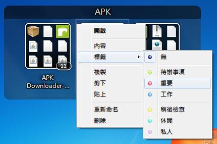 ilowkey.net-20130724004.png