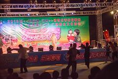 _MG_2086.jpg (mikeandkimk) Tags: china travel yanbian northeastchina chinatravel