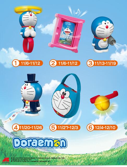 麥當勞 最新快樂兒童餐玩具 哆啦A夢