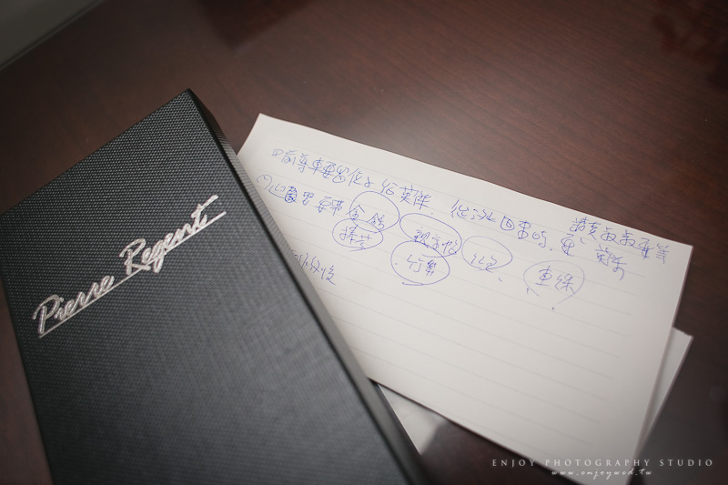 長彥 桂榕 婚禮-0002.jpg